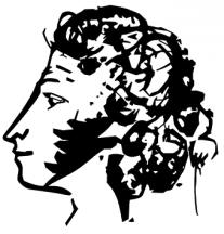 Как сделать текст гениальным: 5 секретов от Александра Пушкина