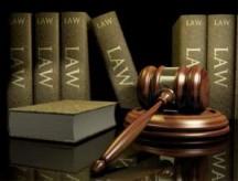 Авторское право и законодательство
